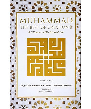 Muhammad - The Best of Creation
