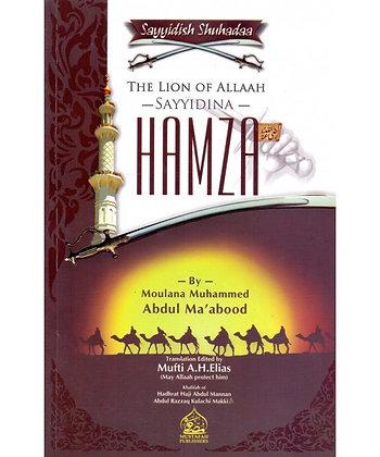 The Lion of Allah - Sayyidina Hamza