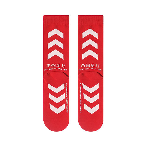 FF Socks: Pass On Either Side (Red)