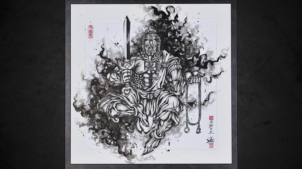 『不動明王』