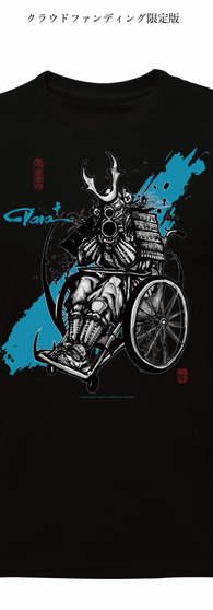 クラファン 射撃.jpg