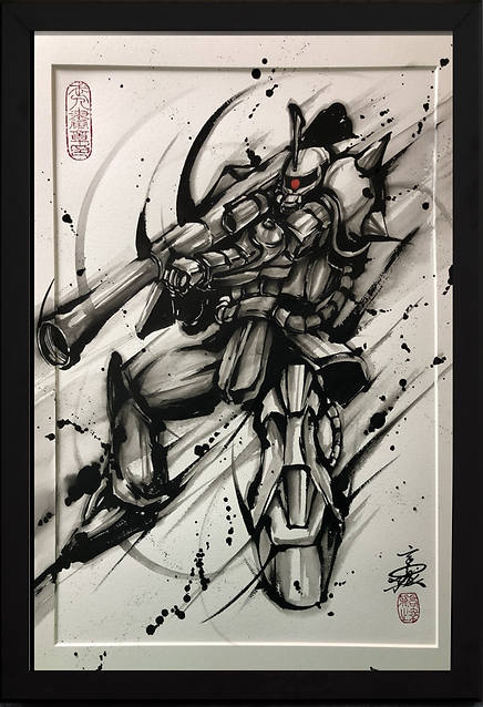 sold out ガンダム武人画 赤の強襲