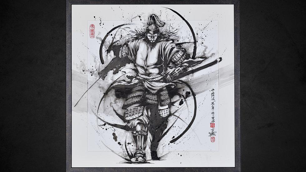 『平将門  其之者ノ持ツ覚悟』