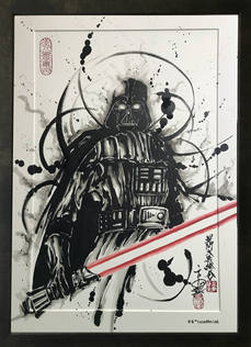 sold out ベイダー 大首絵