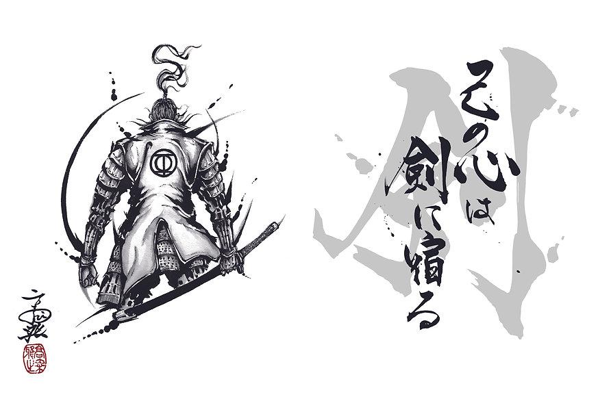 平野ボールペン_巻物.jpg
