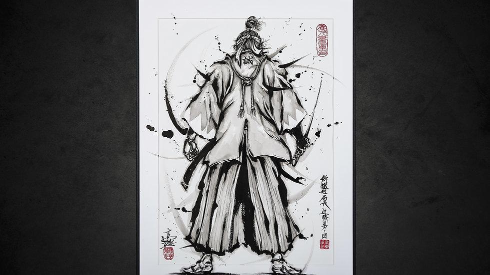 『近藤勇』