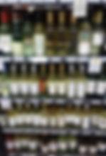 New white wine.jpg
