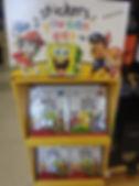 Specialty-Kids4 .jpg
