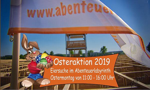 Abenteuerlabyrinth_Lüneburger_HeideAbent