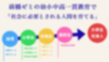 トップ画像.jpg