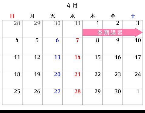 中学23@4xo.png
