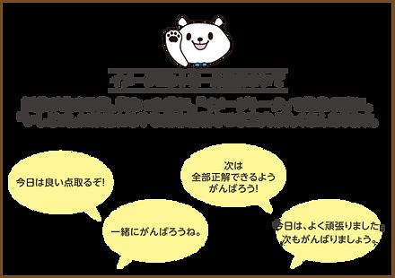 text_imagecontrol2.png