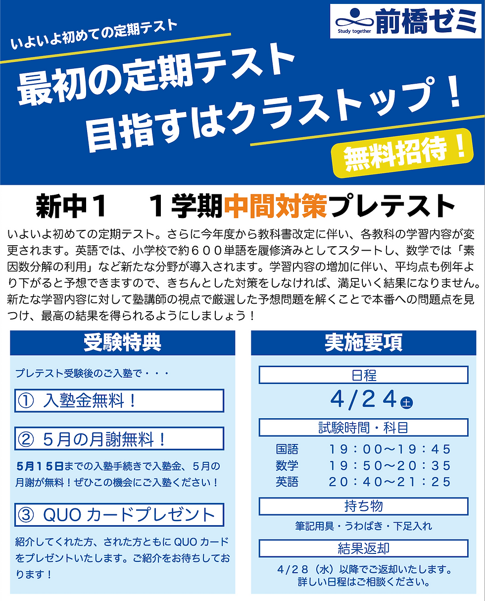 スクリーンショット 2021-04-17 14.14.44.png