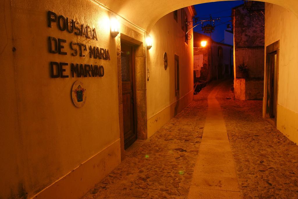 Pousada Convento Marvão 04.jpg