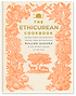 The 10 Best Cookbooks of 2013 - The Ethicurean