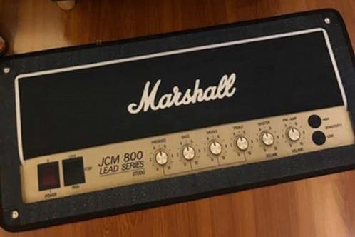 Marshall floor Mat/Bar Matt