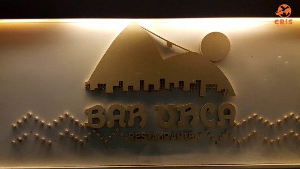 bar urca restaurante (3)