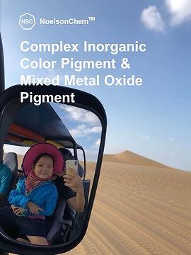 Complex Inorganic Color Pigment & Mixed Metal Oxide Pigment