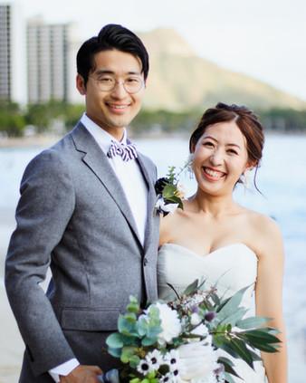 Japanese Wedding in Hawaii