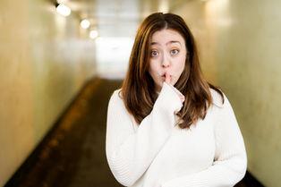 Shhh (pretty self-explanatory, huh?)
