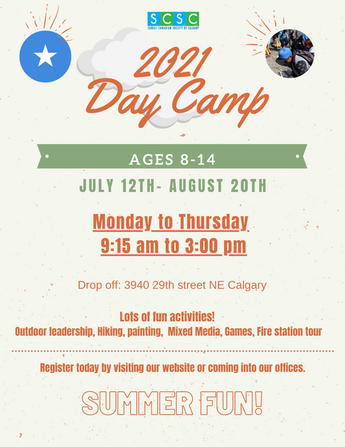 Day Camp program is a program for kids under 14. Parents drop the kids in the morning and pickup in the afternoon.
