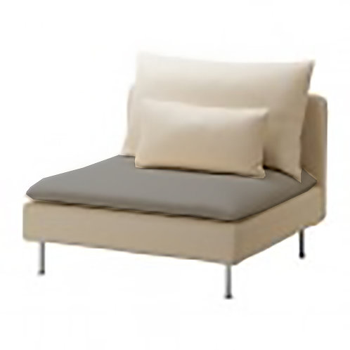 Seat cushion insert for Ikea Soderhamn Armchair