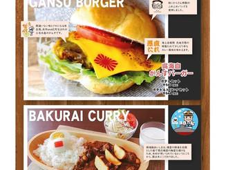TOMOTASU_cafe.jpg