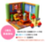 kokuti_アートボード 1.png
