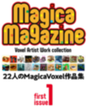 magicamagazineweb_アートボード 1.png