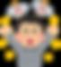 kinen_ojisan_seikou[1].png