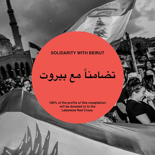 Habibi Funk 014: Solidarity With Beirut by Various Artists