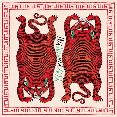 The Rabbit That Hunts Tigers by YĪN YĪN