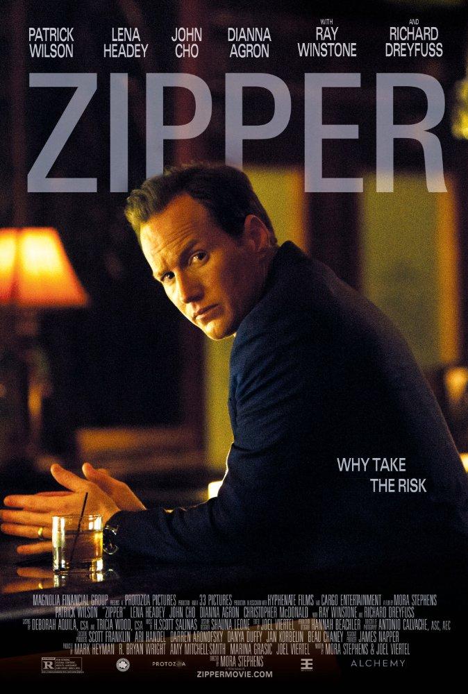 6. Zipper - C