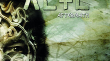 Tom's Music Place's Featured Albums for September 21, 2017: Acyl - Aftermath