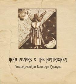 70.  Inna Pivars The Histriones