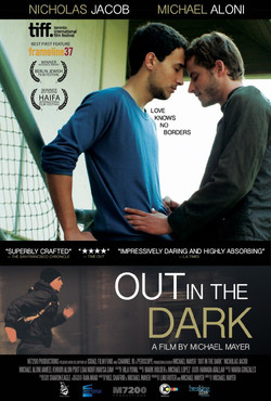 10. Out In The Dark - A