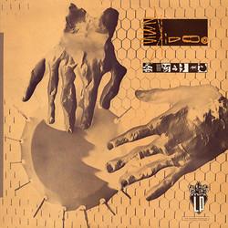 48. 23 Skidoo - Seven Songs