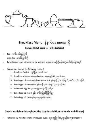 Hsithe Breakfast Menu.jpg
