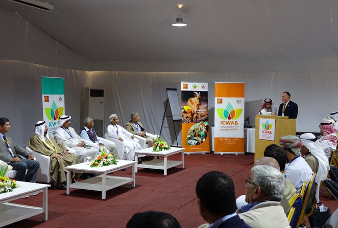 IUCN Red Listing meeting, Sharjah