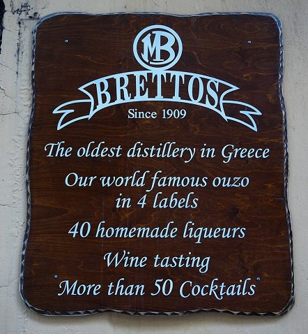Alternative things to see in Athens