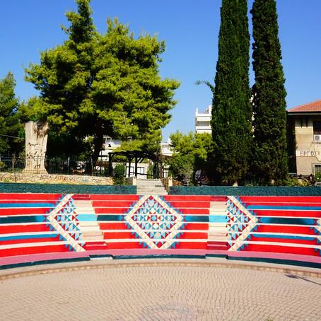 Η Πλατεία Εθνικής Αντιστάσεως (Ταπητουργείου) ντύθηκε με street art!