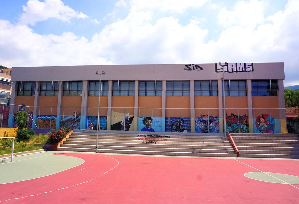 Δημοτικό Γυμναστήριο Στέφανος Καραλής