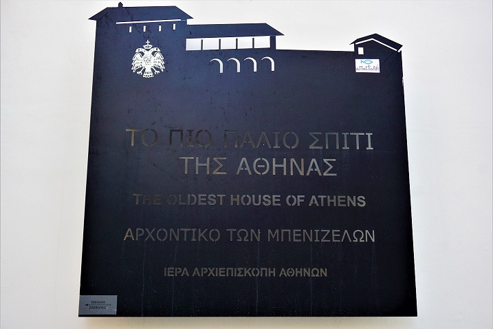 Alternative things to do in Athens