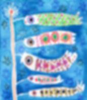 fish ja flower001.jpg