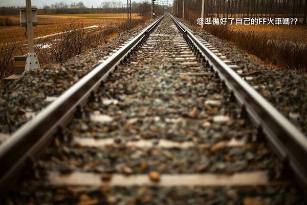 FF 火車.jpg