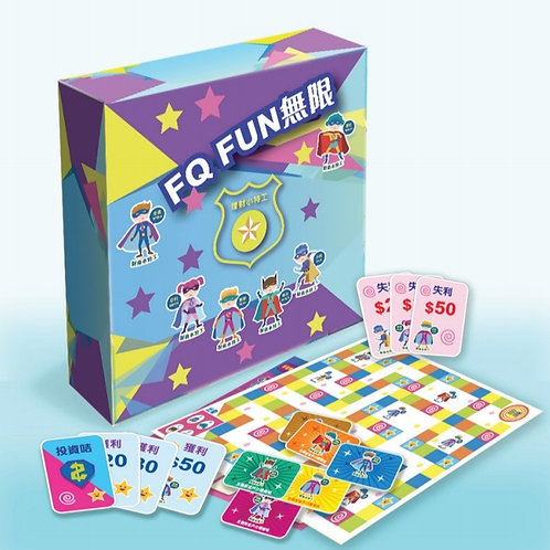 FQ Fun 無限