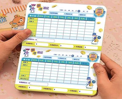 WhatsApp Image 2020-05-02 at 10.04.31.jp