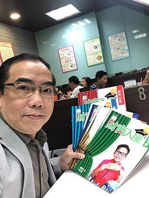 WhatsApp Image 2019-06-27 at 10.53.24.jp