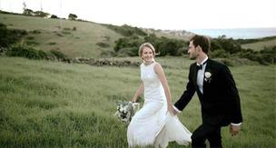 Bushbank Country Wedding