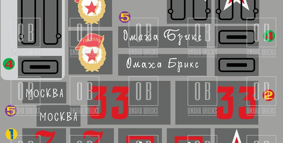 "OB ""BA-6"" Sticker Pack"